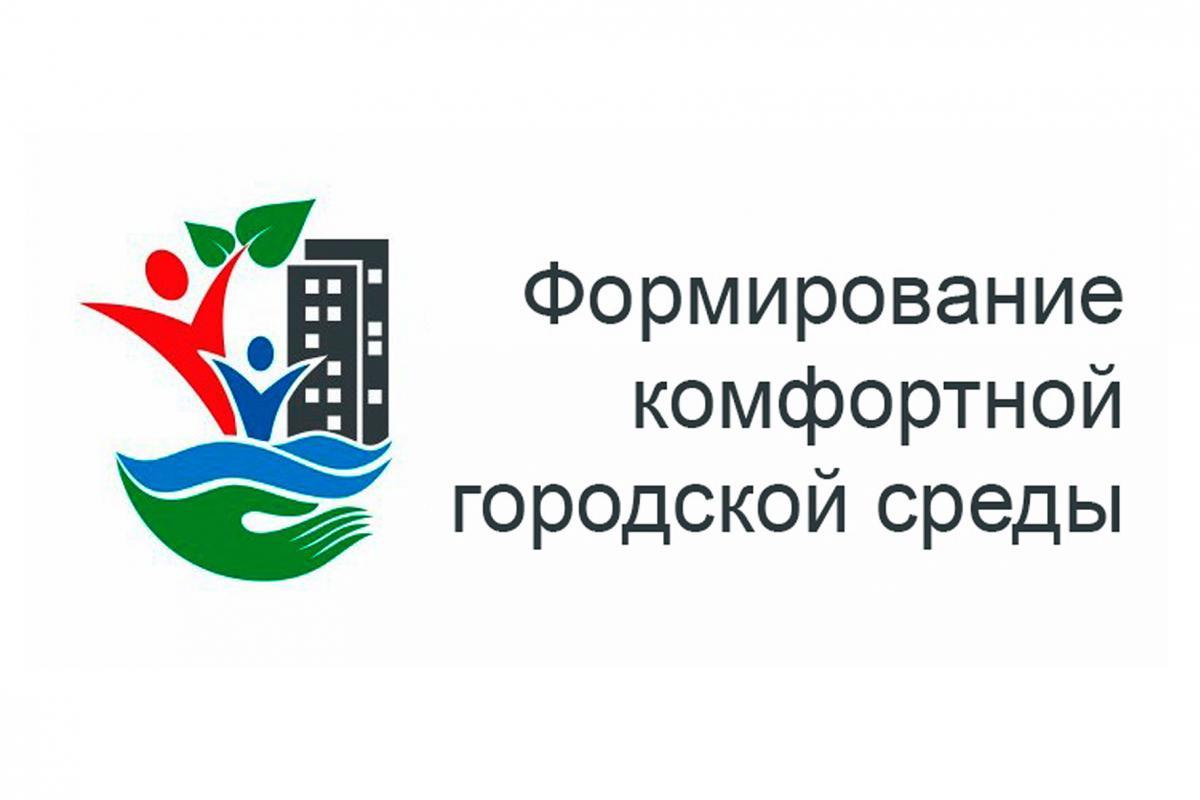 В Кимрах обсуждают приоритетный проект для реконструкции общественных территорий