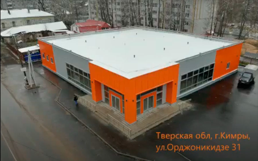 Компания RealJet подписала договор на брокеридж торгового центра в г. Кимры