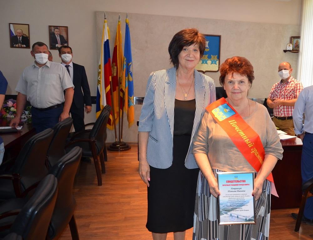 Татьяне Ивановне Петровской присвоено звание «Почетный гражданин города Кимры»