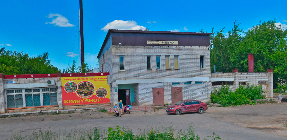 В Кимрах повар засудил владельца кондитерского производства и больше там не работает