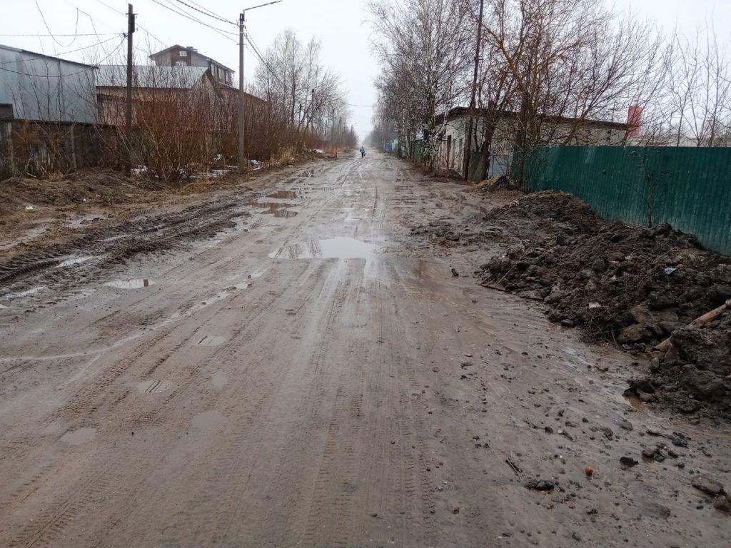Кимры: грязь на улице Героя | Фоторепортаж от наших читателей