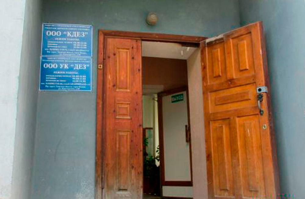 ЖКХ в Кимрах: от чего будет зависеть благополучие горожан. Перспективы жизненно важной сферы