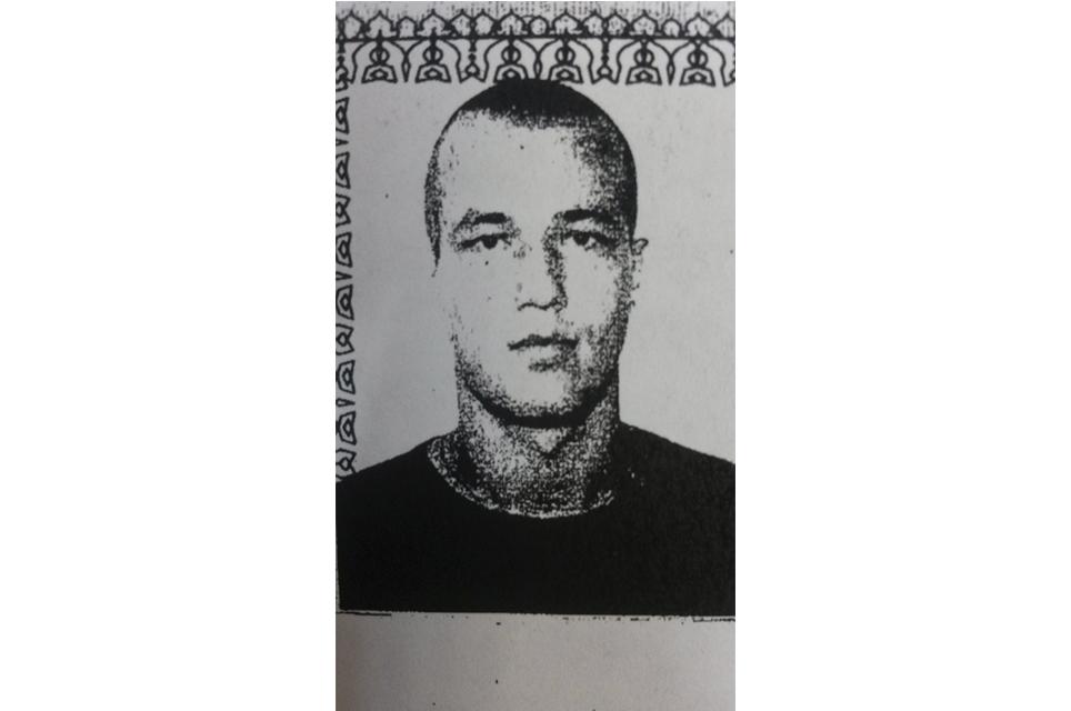 ОВД г. Дубна разыскивает подозреваемого в совершении особо тяжкого преступления