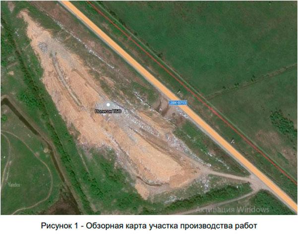 К ноябрю 2020 года должна быть проведена рекультивация свалки на Ильинском шоссе в Кимрах