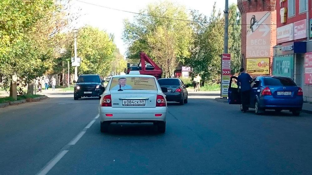 В Кимрах жительница через соцсети поблагодарила таксиста за вежливость   Удивительное рядом