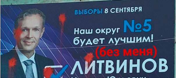 Жители города Кимры опять оказались втянутыми в сомнительную коррупционно-криминальную схему