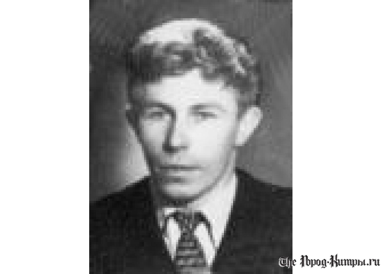 25 марта 1894 года в Кимрах родился известный американский физик Геннадий Васильевич Потапенко