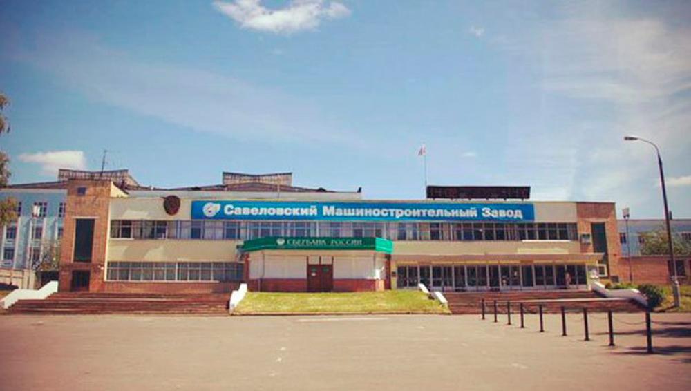 После вмешательства прокуратуры Савеловский завод погасил задолженности по заработной плате